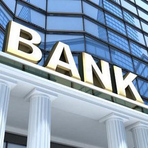 Банки Баймака
