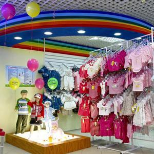 Детские магазины Баймака