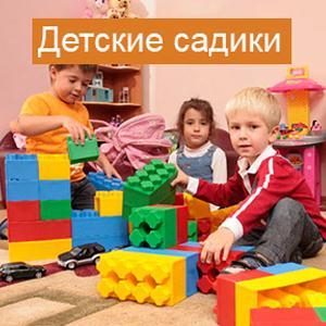 Детские сады Баймака