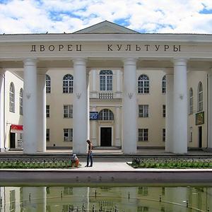 Дворцы и дома культуры Баймака