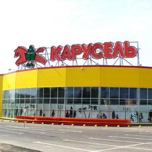 Гипермаркеты Баймака