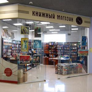 Книжные магазины Баймака