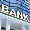 Банки в Баймаке