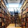 Библиотеки в Баймаке