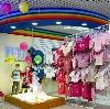 Детские магазины в Баймаке
