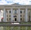 Дворцы и дома культуры в Баймаке