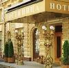 Гостиницы в Баймаке