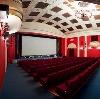 Кинотеатры в Баймаке