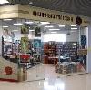 Книжные магазины в Баймаке