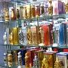 Парфюмерные магазины в Баймаке