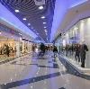 Торговые центры в Баймаке